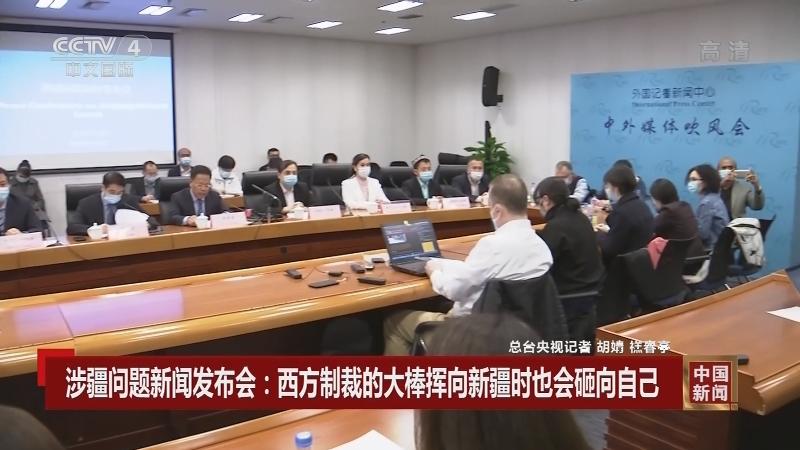 《中国新闻》 20210330 04:00