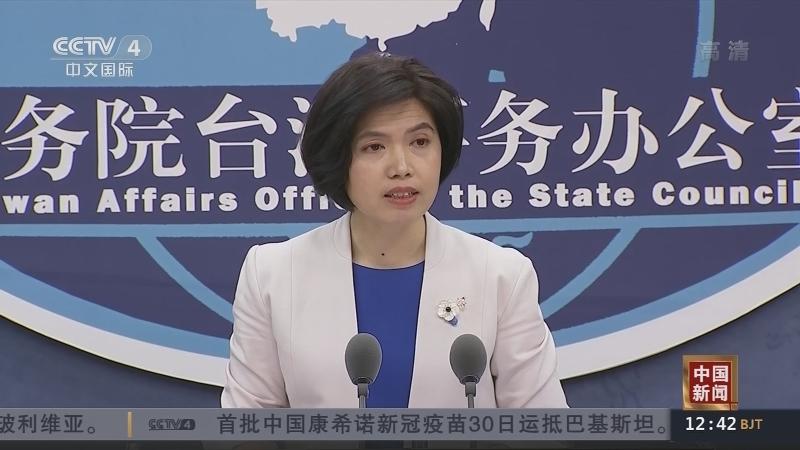 《中国新闻》 20210331 12:00