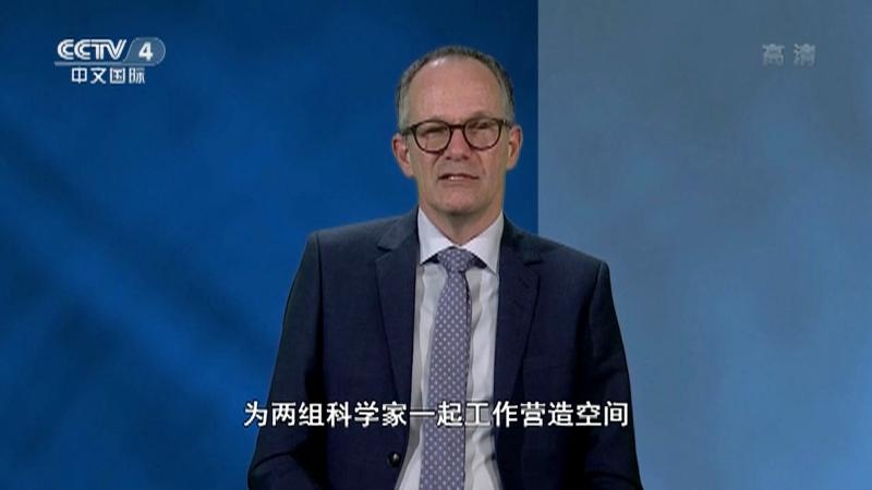 《中国新闻》 20210331 16:37