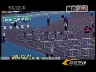 刘翔跨栏生涯第二栏:首获中国全国冠军