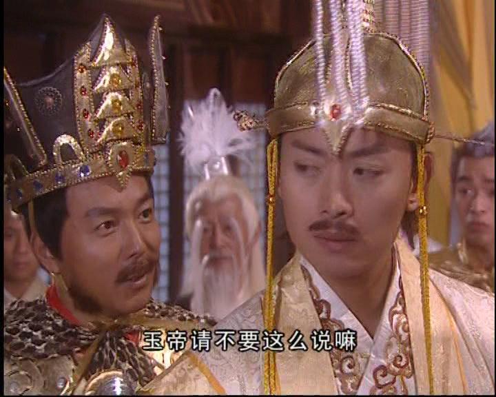 《福星高照猪八戒》三打情圣牛魔王