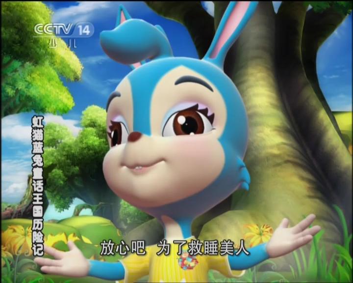 测试 《动画乐翻天》 20120525