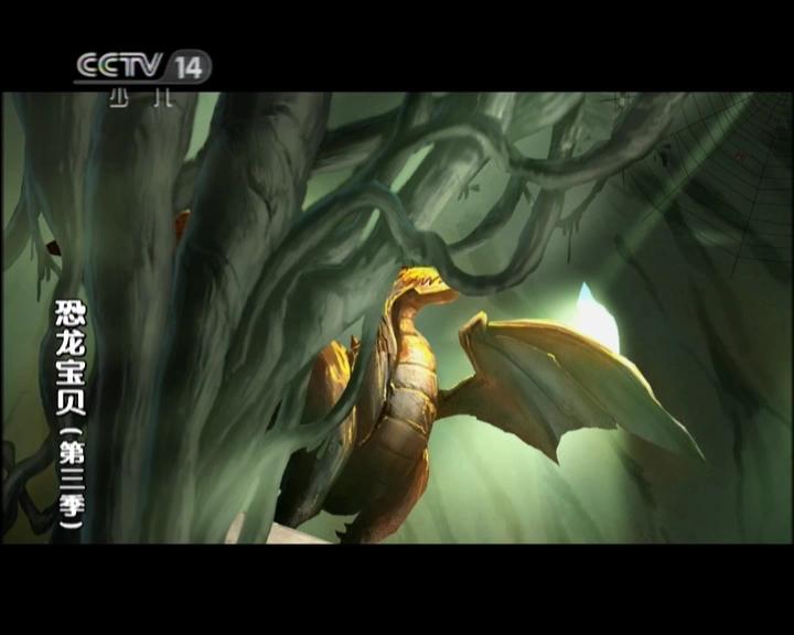 测试 《动画梦工场》 20120530