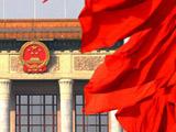 屯溪区学习贯彻党的十八届三中全会精神