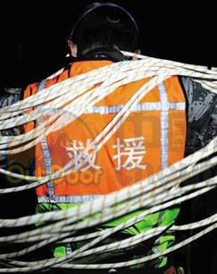 CCTV纪录片《山野救援队.2014》