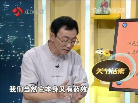 奇谭 播放 古镇 疑云/普法栏目剧20130923 古镇奇谭剧组疑云(上)