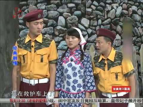 《本山快乐营》 20120907 闹心钱