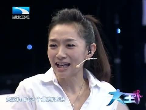 《大王小王》 20121002