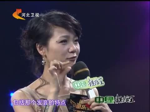 55:33 《明星童乐会》 20121012 快乐.