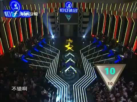《步步为赢》 20121007
