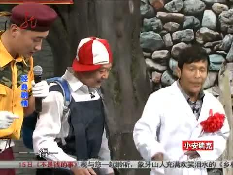 《本山快乐营》 20121011