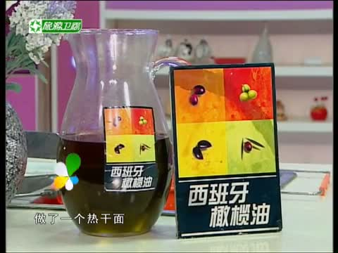 《美味人生》 20121013 全食物全营养蓝莓蔬果精力汤 私房热干面