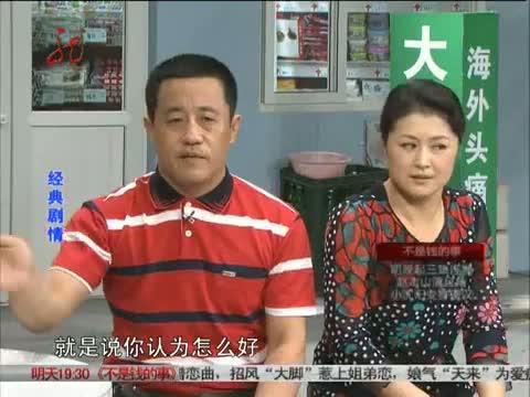 《本山快乐营》 20121014