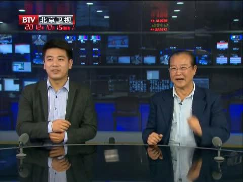 [电视先锋榜]《北京新闻》新老两代播音员即兴播报 20121021图片