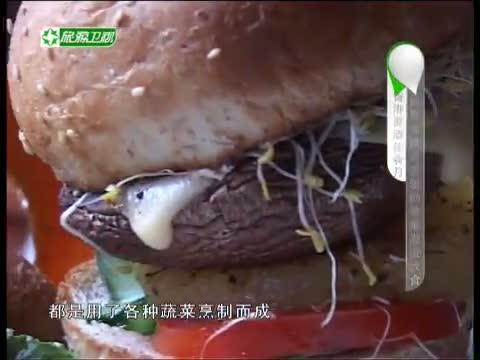 《美味人生》 20121117 香港美酒佳肴月特别节目(上)