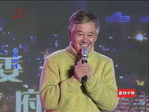 [本山快乐营]赵本山倾情演唱《月亮代表我的心》 20121116