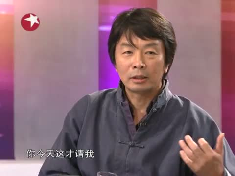 [杨澜访谈录]二十年前的小冯与小刘 20121123