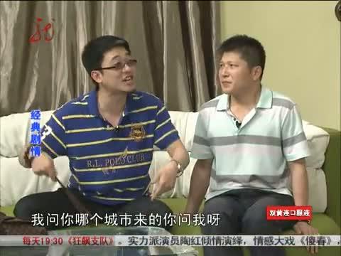 《本山快乐营》 20121127 小酸枣与大白梨