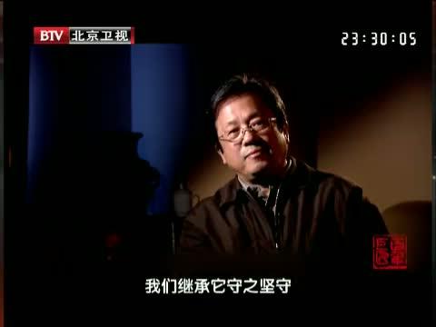 《光阴》 20121130 百年巨匠——徐悲鸿(二)