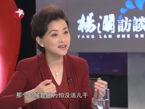 《杨澜访谈录》 20121207 刘烨 走过焦虑 安静生活