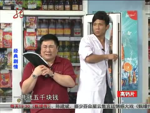 《本山快乐营》 20121207 才子小宋