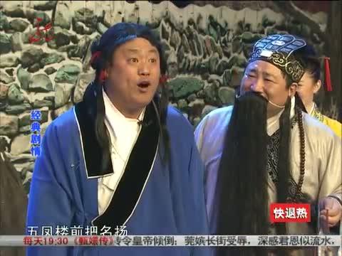 《本山快乐营》 20121213 谢天谢地你来了