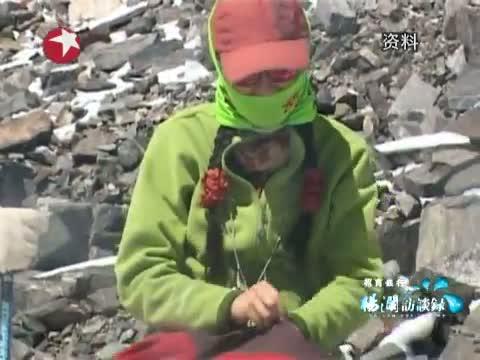 《杨澜访谈录》 20121214 王秋杨 山在那里 路在脚下