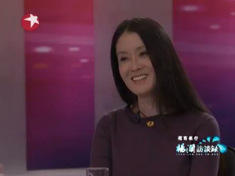 [杨澜访谈录]王秋杨:选择登山伙伴比伴侣更重要 20121214