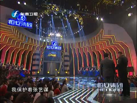 《步步为赢》 20121230