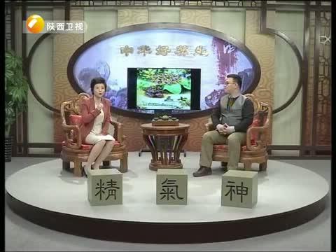 《中华好养生》 20130101 被忽视的健康