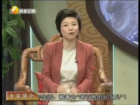 《中华好养生》 20130102 元气的秘密