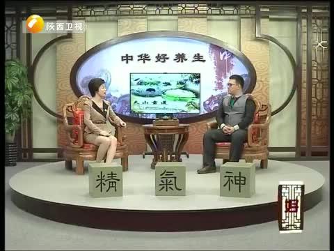 《中华好养生》 20130110 冬养脾胃