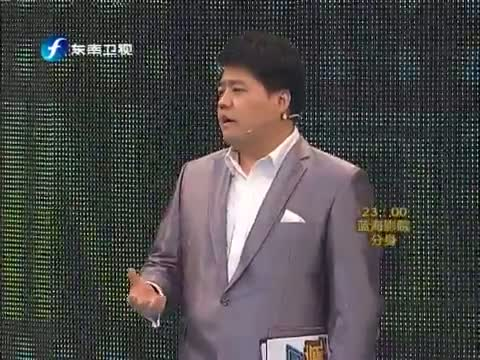 《步步为赢》 20130113