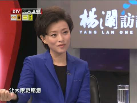 《杨澜访谈录-北京》 20130113 徐峥:囧途上的奇葩导演