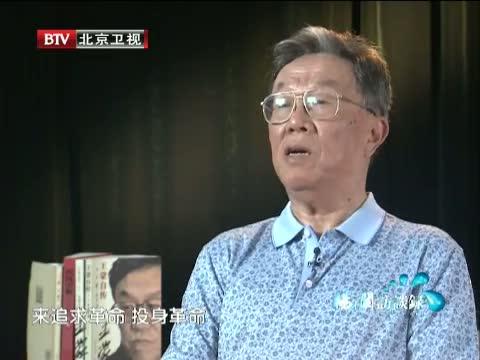 《杨澜访谈录》 20130106 记录时代的精神印迹