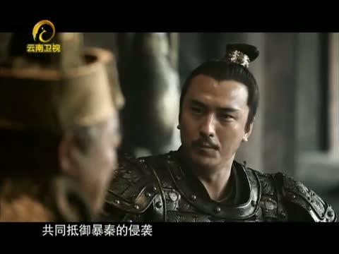 《消失的古滇王国》 第一集 庄蹻王滇