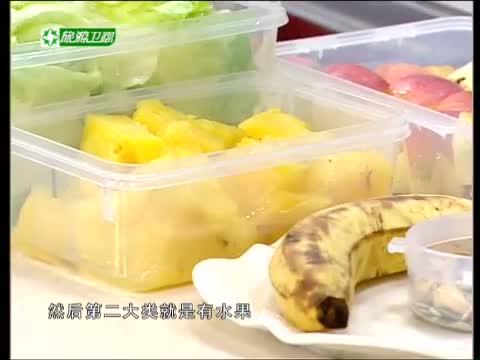 《美味人生》 20130309 生机饮食专家美雅教您健康美食魔法 对肉说不