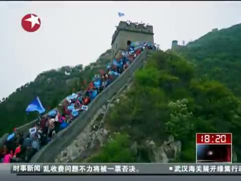 [东方新闻]中国梦之声:东方卫视今晚22点首播 20130519