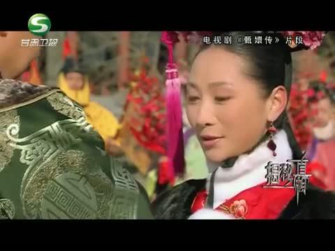 《清宫秘档》 - 幽兰飘香 - 幽兰飘香