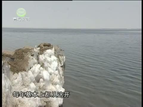 大美青海 20130829 圣湖奇观图片