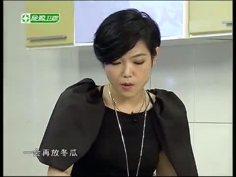 《美味人生》 20130907 王焕桐分享美味零负担的清爽瘦身养生餐