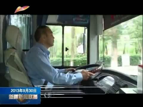 [新疆新闻联播]《美丽梦想》今晚播出《凡人善举》 20130930