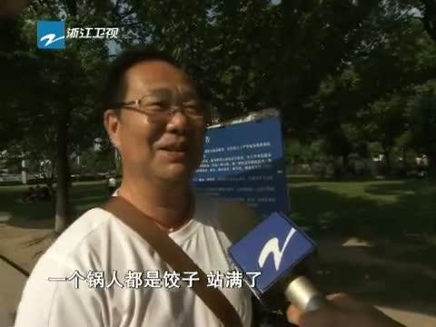 [浙江新闻联播]特别策划:人在旅途 20131003