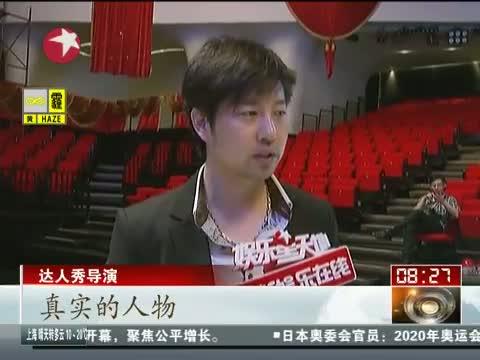 斗龙战士 12 星龙圣石 动画大巴4号 20111107图片