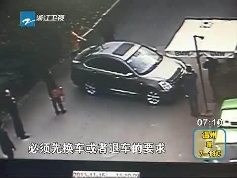 惹不起的女司机出没,请小心!
