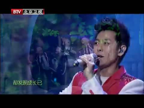 (表演者:苗阜,王声)17,歌曲《共筑中国梦》(表演者:戴玉强.