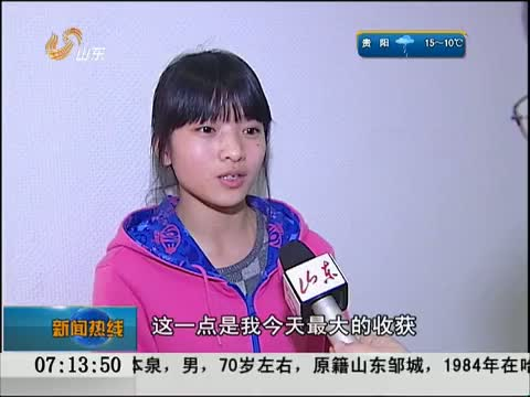 """[早安山东]北京 朱彦夫荣获全国第一个""""时代楷模""""荣誉称号"""