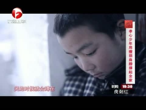 """""""少年中国梦""""启动仪式"""