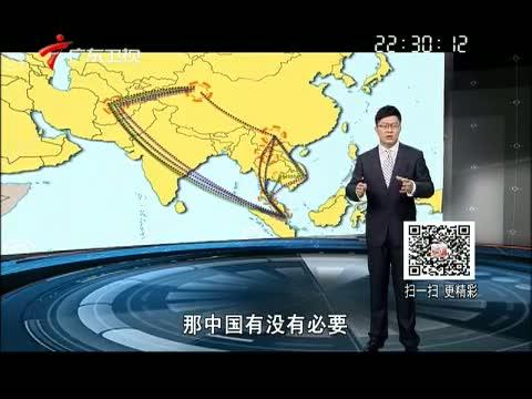 20140520 中国反恐
