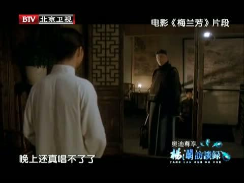 """《杨澜访谈录-北京》 20140601 """"老""""演员""""新""""角色"""